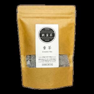 鉄釜茶 番茶【ティーパック・5グラム×14個入り】