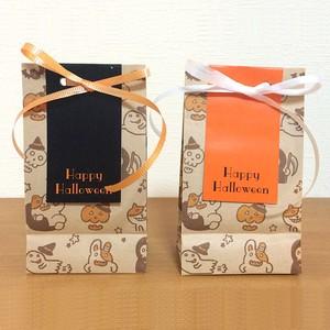 ラッピング紙袋セット<ハロウィーン>