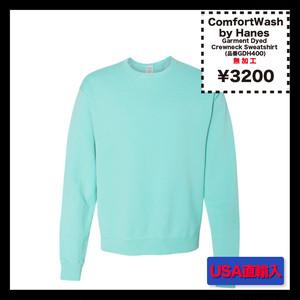 <<無加工のみ>> ComfortWash by Hanes  Garment Dyed Crewneck Sweatshirt (品番GDH400)