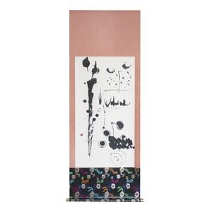 華夢中   Hana Muchu ( flower )