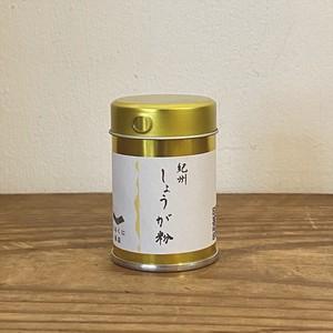 紀州 しょうが粉 5g薬味缶付き