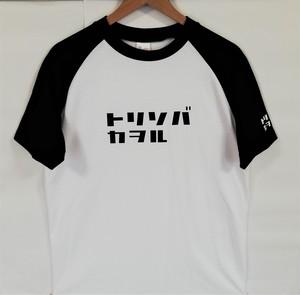 ラグランスリーブ ロゴTシャツ