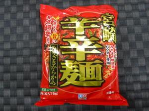 辛辛麺  (宮崎県)