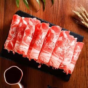 【冷凍便】高級羊肉片(しゃぶしゃぶ用ラム肉スライス)