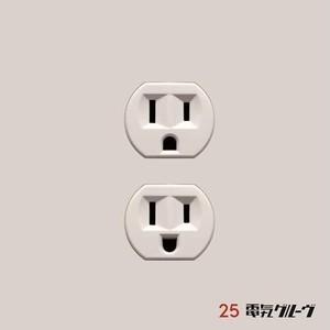 電気グルーブ「25」1CD+7インチアナログ盤【完全生産限定盤】