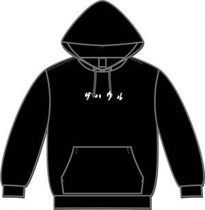 2020カタカナパーカー[BLACK]