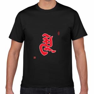 情熱のひだりうまTシャツ