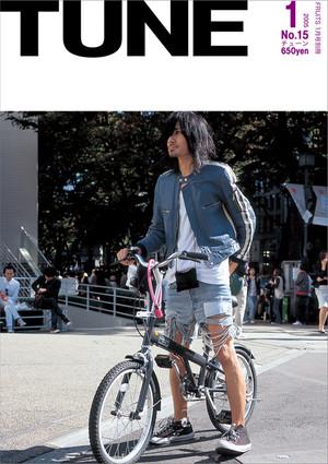 eBook- TUNE magazine No.011 ~ No.020 set