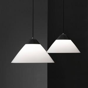 OPALA Mini Pendant Hans.J.Wegner/PANDUL ペンダントライト スモール 【カラー:ブラック又はホワイト】