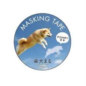 柴犬まる;マスキングテープ;♯JUMPまる
