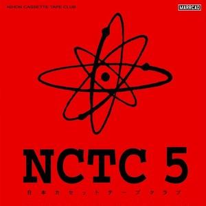 NCTC5 / MNCC-005