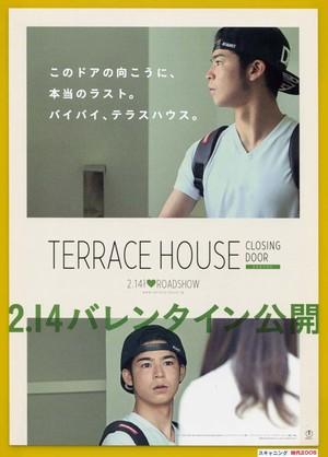 TERRACE HOUSE テラスハウス CLOSING DOOR