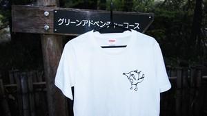 キツネ見てないTシャツ
