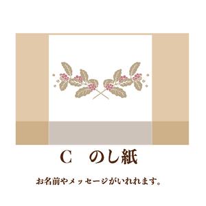 【ドリップパック】ギフトセット