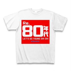 オリジナルTシャツ「Re.80年代」