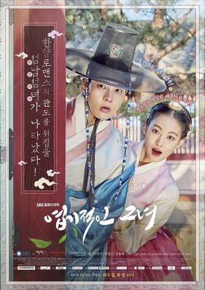 韓国ドラマ【猟奇的な彼女】Blu-ray版 全16話
