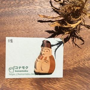 木工作家コナモクさんの神様のお使い動物ブローチ(猿)