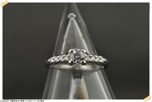 クリスチャン・ディオール(Dior):Pt950ダイヤモンド入り4本爪立爪リング/0.261ct/#7.5号
