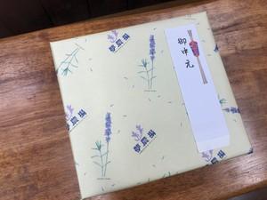 【お中元専用、送料込】夢美茶(2g×12p)×2袋&ラベンダーサブレ(6枚)