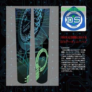 cheese×D/3 『四次元空間における D/3データ』ニーハイ