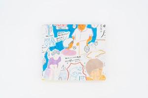Megu's Trip|Taiwan Fabric panel -マッサージ-