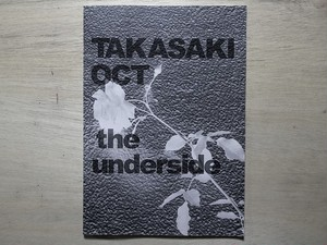 【ZINE】TAKASAKI OCT the underside /佐藤鮎生