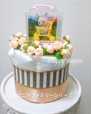 出産祝いおむつケーキ【シルバニアファミリー】