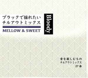 符和 - Bloody ~Mellow & Sweet~ (MixCD)
