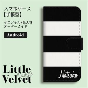 ワイドボーダー柄 お名前ロゴ入り 手帳型Androidスマホケース [PC715BKan] 【ハイグレード版専用】