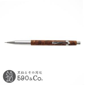 【CRAFT A/クラフトエー】製図用シャープペンシル/花梨(0.5mm)C