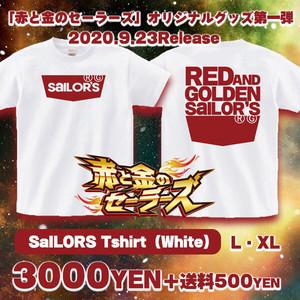 赤と金のセーラーズ『SaILORS Tshirt(White)』L・XL