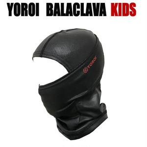 鎧 バラクラバ キッズ用 NJB 目出し帽  フェイスマスク インナーマスク 速乾のラッシュ素材!