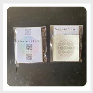 Energy art Recommended sticker (エネルギー アート ステッカー オススメ セット)