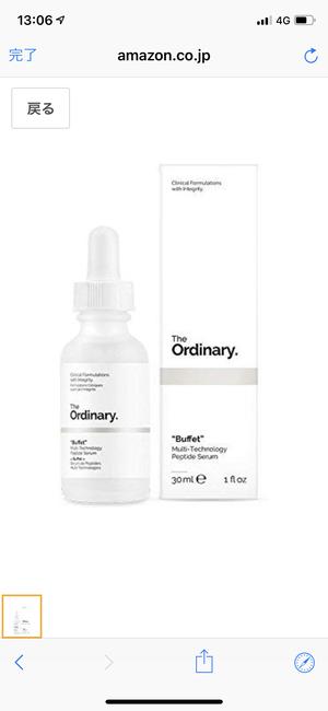 "The Ordinary ""Buffet"" Multi-Technology Peptide Serum (ジ オーディナリー 「ビュッフェ」 マルチテクノロジー ペプチド セラム) 30ml"