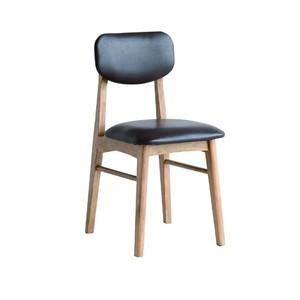 Ra chair BR【送料込み】