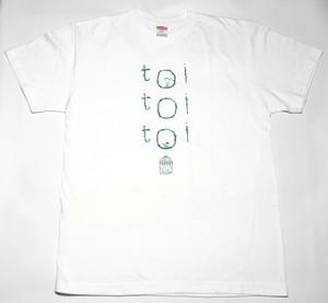 Tシャツ ホワイト × ケリーグリーン (動物ver.)