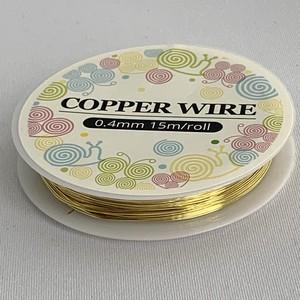 銅製ワイヤー ゴールド  0.4mm /1ロール15M