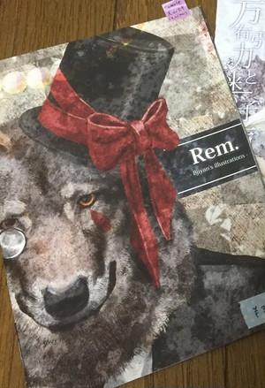 画集「Rem.」大山セキ