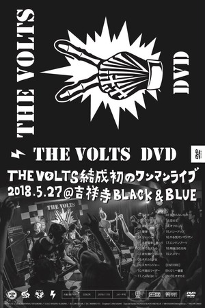 THE  VOLTS DVD