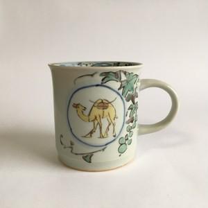 色絵葡萄駱駝マグカップ