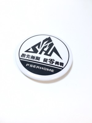 PSH Badge White