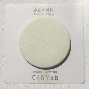 CANVAS BUTTONS 3インチ(76mm)
