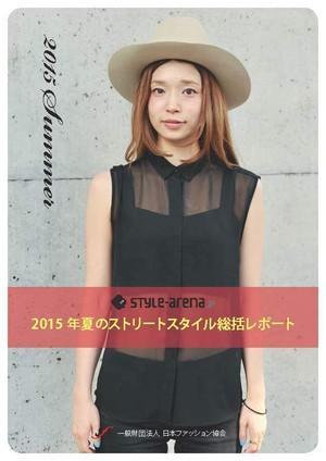 TOKYO STREET STYLE 2015 SUMMER「TREND」