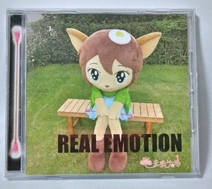 REAL EMOTION/夏メロ