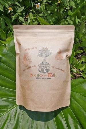 コピー:トゥルシー花茶  60グラム  150杯用    農薬不使用   屋久島産
