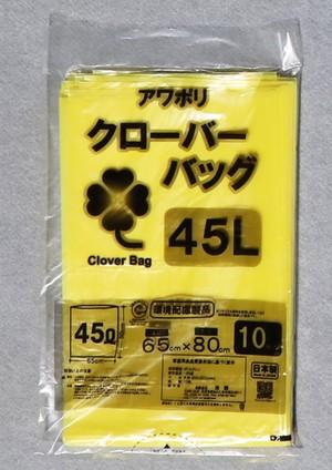 P-10 リサイクル カラーポリ袋 45L(エッグイエロー)