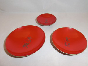 絵文字漆三盃 lacquer ware three sake cups(picture writing)(No4)