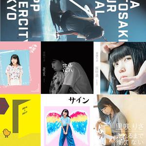 【アルバム缶バッチ】5種類