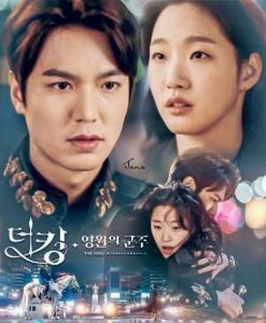 ☆韓国ドラマ☆《ザ・キング:永遠の君主》Blu-ray版 全16話 送料無料!