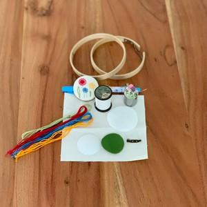 「刺繍のブローチ」オンラインレッスンの材料
